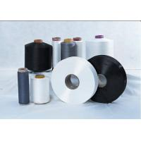 100% polyester spun sewing thread Manufactures