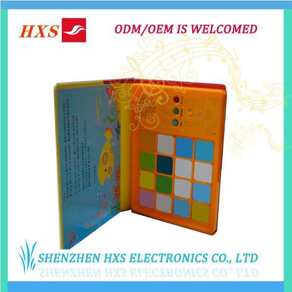 HXS-0069-4