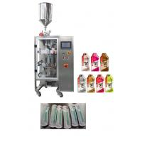 High Speed Vertical Liquid / Paste / Jam /Water /Jelly  Automated Packing Machine for abnormal shape and special bag Manufactures