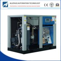 Direct Driven / Coupled Rotary Screw Compressors with ISO Gc Approval Manufactures