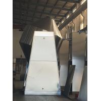 Quality Powder Double-Conical Mixing Machine (double –conical mixer) Industrial Mixing for sale