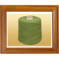 China 16s/1 21s/ 32s/1 75D/72F Ring Spun Polyester Yarn For Knitting Socks with high quality on sale