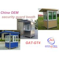 OEM popular type custom size sentry garden shed stainless steel or color steel Manufactures