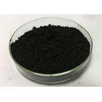 Activated Ultrafine Copper Oxide Flake Nanopowder Applied Colouring Agent Manufactures