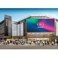 China Super Light Design LED screen outdoor advertising P8 Large Viewing Angle 960*960mm on sale
