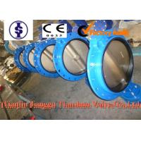 2 - 32 Handle Type CI / Ductile Iron Butterfly Valve Wafer type for water or steam Manufactures