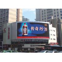 P16 front assembling cost saving full color outdoor fixed led display / IP65 waterproof protection outdoor led display Manufactures
