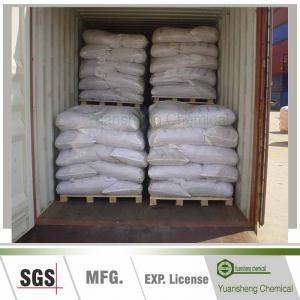 China Sodium naphthalene formaldehyde/ superplasticizer concrete admixture on sale