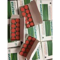 Cas 9002-61-3 Human Chorionic Gonadotropin Hormone 5000iu Hcg Red Tops For Pregnancy Test Manufactures