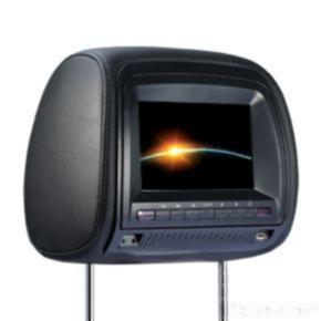 China Headrest Car Dvd Player on sale
