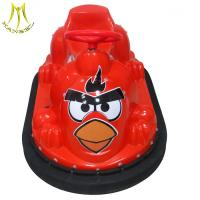 Hansel outdoor playground games kids electric battery operated bumper car Manufactures