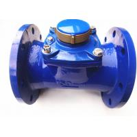 DN150 Woltmann Cold Water Meter Durable Dry-dial Magnetic Manufactures