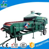 Moringa seed vibrating sieving equipment Almond cleaning gravity sifter Manufactures