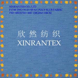 China F1738 polyester slub spandex fabric on sale