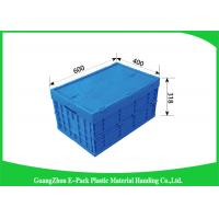 Recyclable Industrial Collapsible Plastic Box , Plastic Folding Crate For Logistics Manufactures