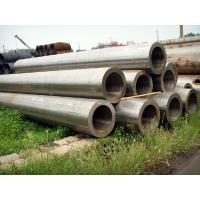 Quality DIN16229 DIN2391 Round Hot Rolled Seamless Pipe black painted For Fluid Pipes for sale