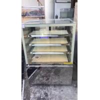 China Big Capacity Refrigerated Bakery Display Case Cabinets Freezer With Adjustable Shelves on sale