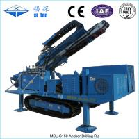 MDL-C150 Top Drive Impact Drilling Rig Manufactures
