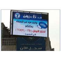High Resolution Outdoor Led Display Screen For Advertising Media / Sports Stadium Manufactures
