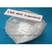 Ligandrol LGD-4033 For Cutting Weight Manufactures