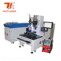 China 1064nm High Frequency Laser Welding Equipment High Power Water Cooling on sale