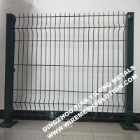 China PVC Coated Cheap Curved Sheet Metal Wire Mesh Fencing for Residential on sale