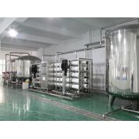 Electric RO Water Treatment Systems , Mineral Water Treatment Equipment 380V 220V Manufactures