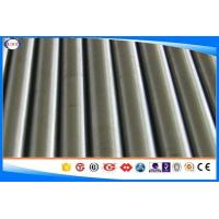 China AISI 420 QT Cold Drawn Stainless Steel Bars And Rods For Pump Shafts Application on sale
