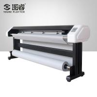 Single Color High Speed Printer , Automatic Control Printer Plotter Cutter Manufactures