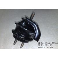 Rubber and Metal Toyota Replacement Body Parts of Auto Engine mounting for Toyota Crown JZS155 OEM No 12361-70230 Manufactures