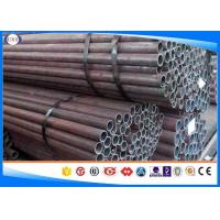 Non - Corrosive Use Alloy Steel Tube , Cold Drawn Seamless Tube +QT 30ΧΓСΑ / 30CrMnSiA Manufactures