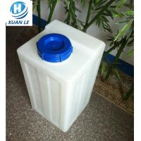 China Square 120litre  plastic chemical storage mixing dosing tank with blender for cleaning chemical on sale