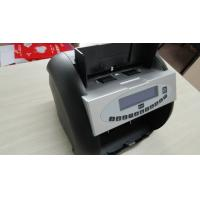 Automatic Mixed Denomination Money Counter With ROHS Certification Manufactures