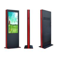 Dedi 46inch capacitive touch screen waterproof LCD advertising digital kiosk Manufactures