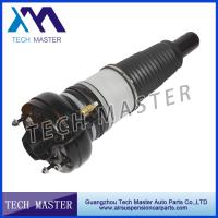 Gas Filled Front Air Suspension Shock For Audi A8 D4 4H0616039AD Manufactures