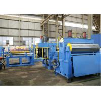 Solid Stainless Steel Slitting Machine Accuracy ±0.25mm Hot Rolled Longitudinal Shear