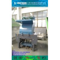 Buy cheap Factory price PP/PE/PET/LDPE Plastic Crusher/ Shredder/ Grinder Machine from wholesalers
