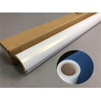 Buy cheap Waterproof Plate Making Film Inkjet Film Translucent Gloss 0.10mm Thickness from wholesalers