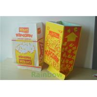 Buy cheap custom printed paper Snack Bag Packaging microwave popcorn bags from wholesalers