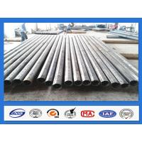 Buy cheap 25FT 30FT 35FT 40FT Octagonal Galvanized Steel Power Pole for 500KGF Design Load from wholesalers