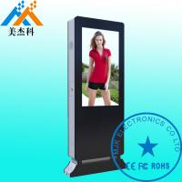 China 55 Inch Grade A LG Samsung Waterproof Digital Signage Solutions With Wheels For Hospital on sale