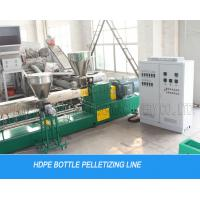 China HDPE bottle pelletizing line for Plastic material HDPE flakes on sale