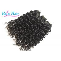 Professional Italian Curl Eurasian Virgin Hair Extensions 25 Inch Without Chemical Manufactures