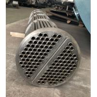 Coil Industrial Heat Exchanger Transfer Heat From Thermal Fluid To The Cold Fluid Manufactures
