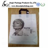 Custom Gift Bag With Rope Handles , white plastic carrier bags for merchandise Manufactures