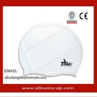China cheap printing adult swimming cap,custom swimming cap on sale