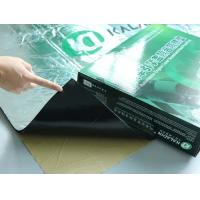 Buy cheap Automobile Engine Heat Insulation Mat Self - Adhesive Thermal Insulation Sheet from wholesalers