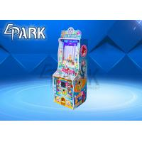 Quality Kids Push Strength Testing Machine / Prize Out Capsule Toy Machine for sale
