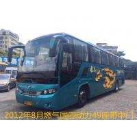 2012 Year Used Tour Bus HIGER Brand Business Version With Luxury 49 Seats Manufactures