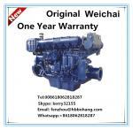 Weichai Deutz diesel marine engine WP6  220hp/2300rpm Manufactures